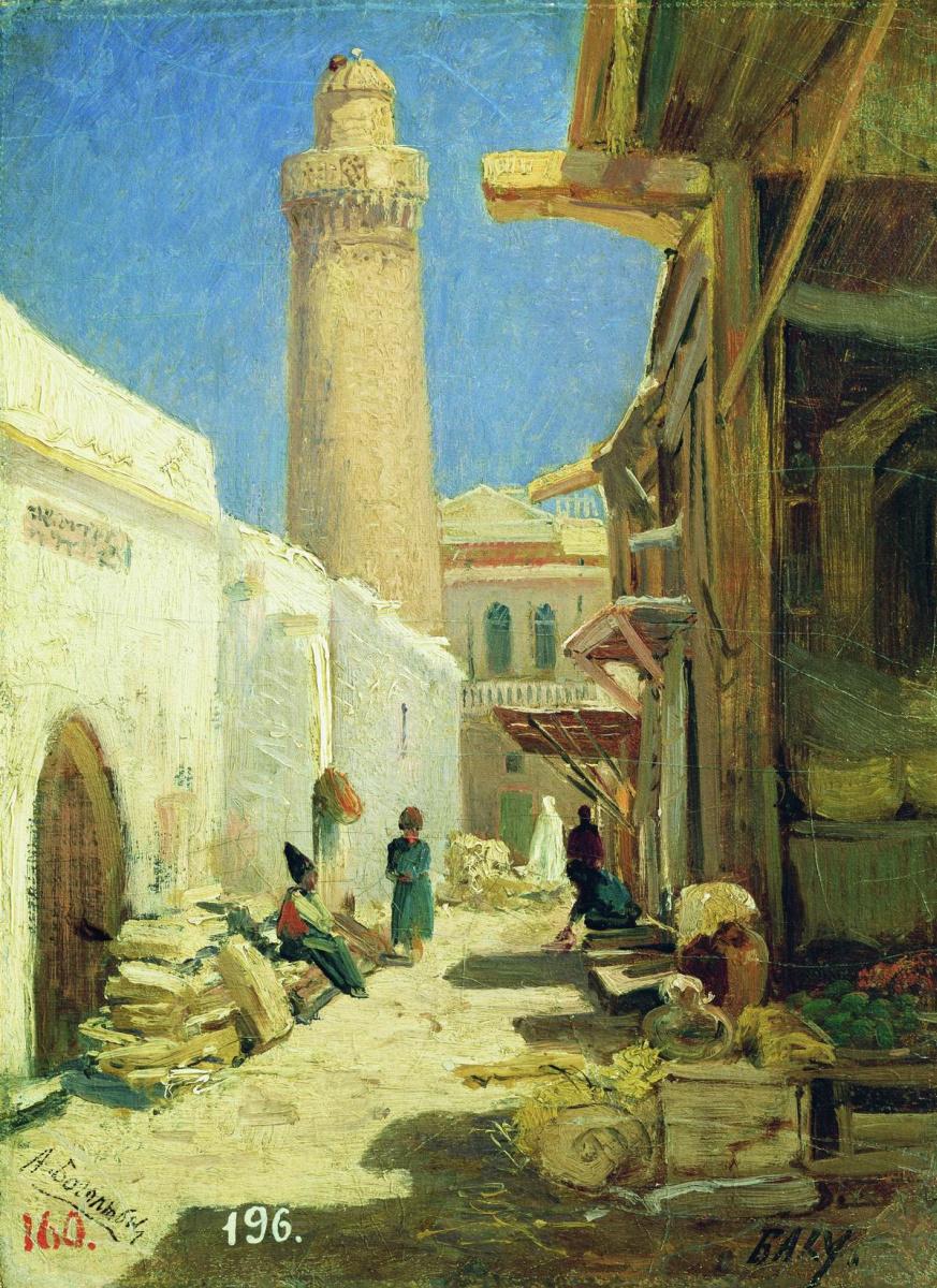 Alexey Petrovich Bogolyubov. Baku. Street at noon. 1861