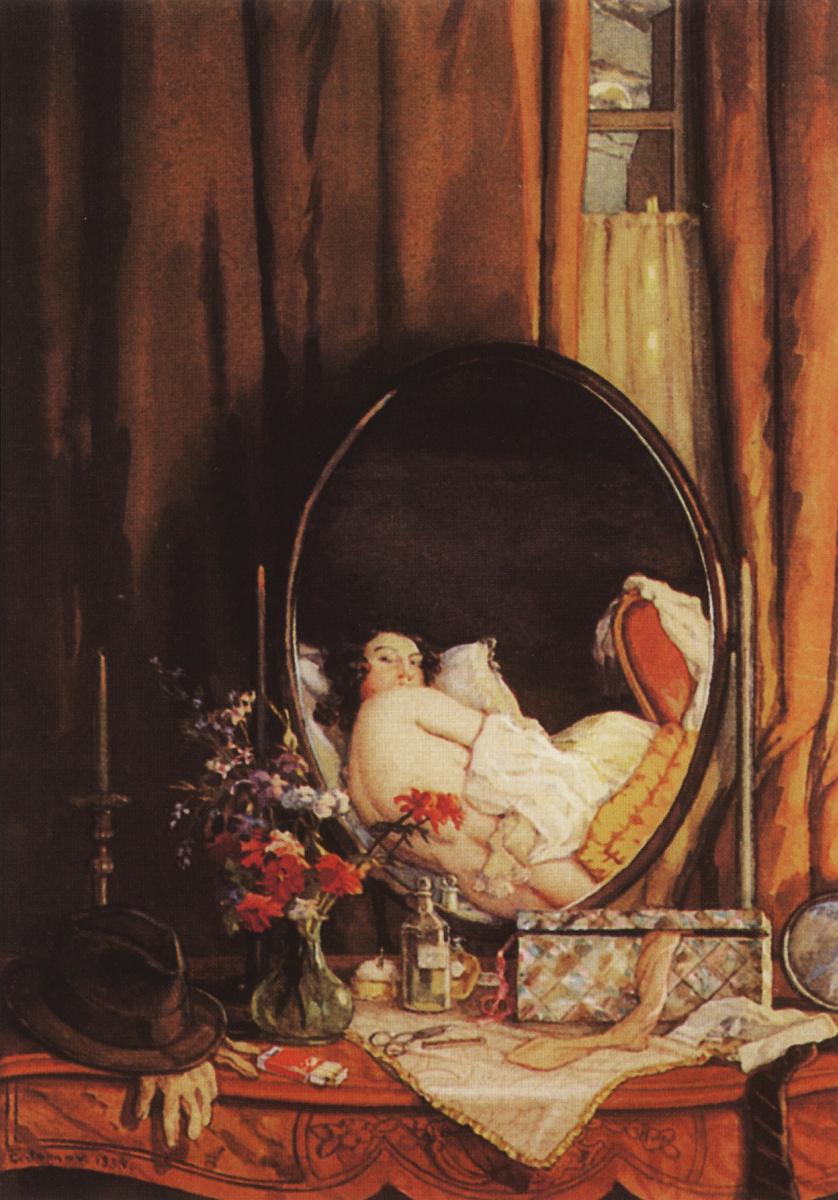 Константин Андреевич Сомов. Интимные отражения в зеркале на туалетном столике