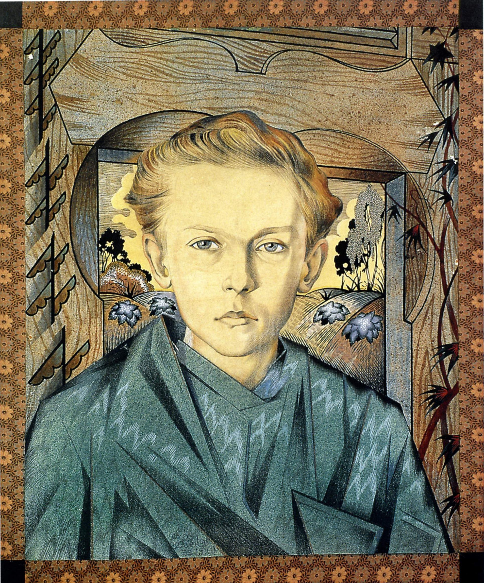 Mikhail Ivanovich the Beetle. Portrait of son