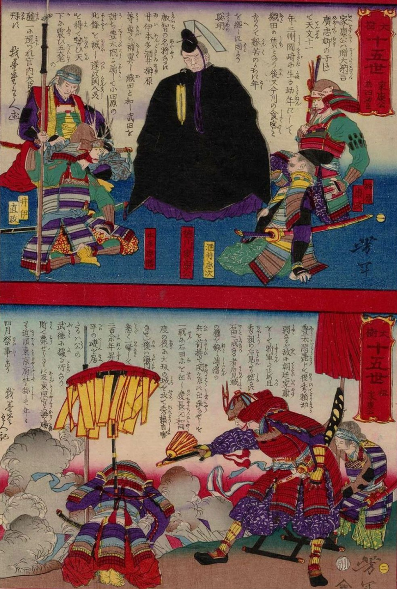the tokugawa ancestral law of seclusion history essay Essay on the gender difference in history: women in china by the tokugawa opposition to the progressive changes embodied in the marriage law of.