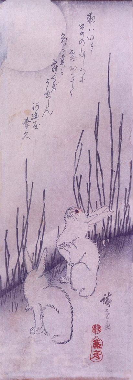 Utagawa Hiroshige. Rabbits in the grass under the moon