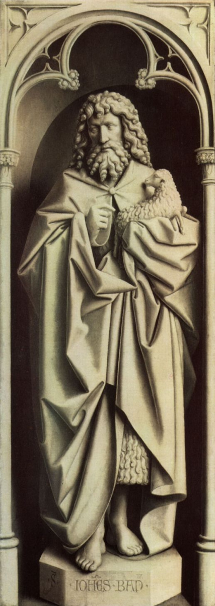 Хуберт ван Эйк. Гентский алтарь, алтарь мистического агнца, левая створка внешняя сторона, нижняя внутренняя сцена: св. Иоанн Креститель, имитац