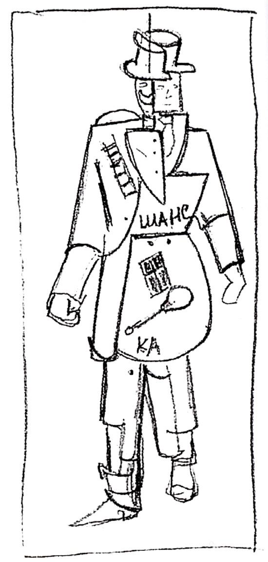 Kazimir Malevich. Man. Illogical figures of men and women