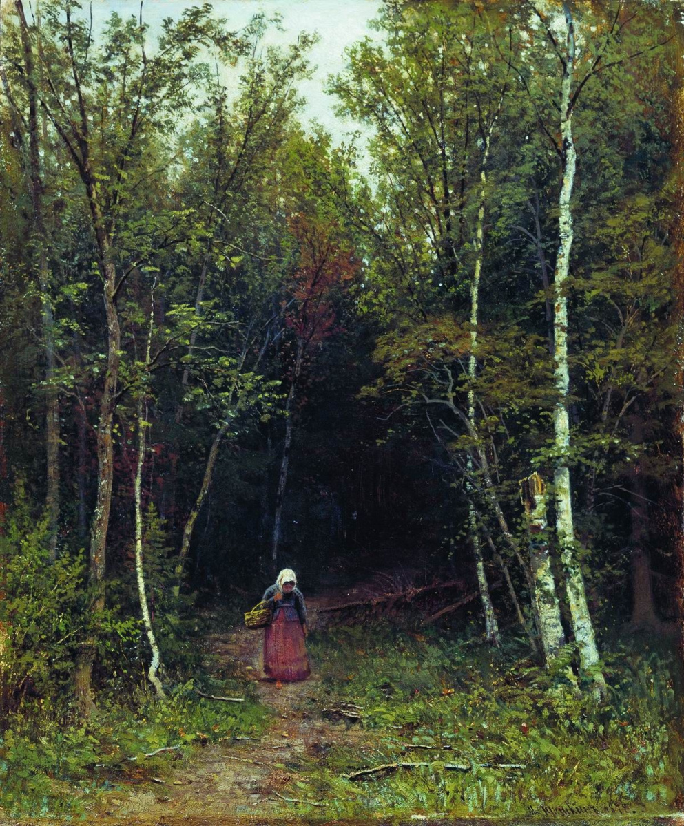 Ivan Shishkin. Landscape with figure