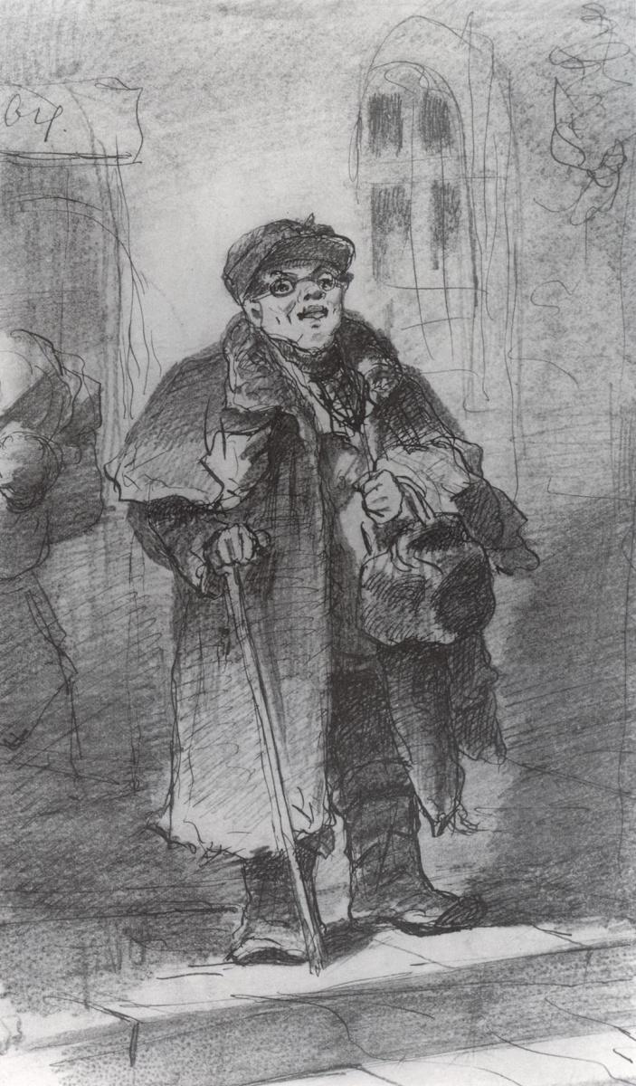 Василий Григорьевич Перов. С вокзала