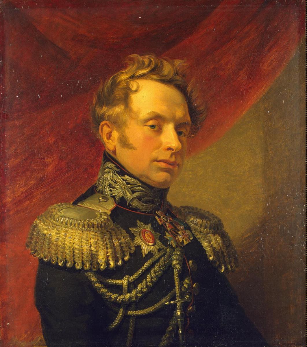George Dow. Portrait Of Alexander P. Teslev