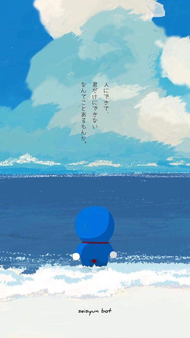 Nguyen Huu Son. Doraemon