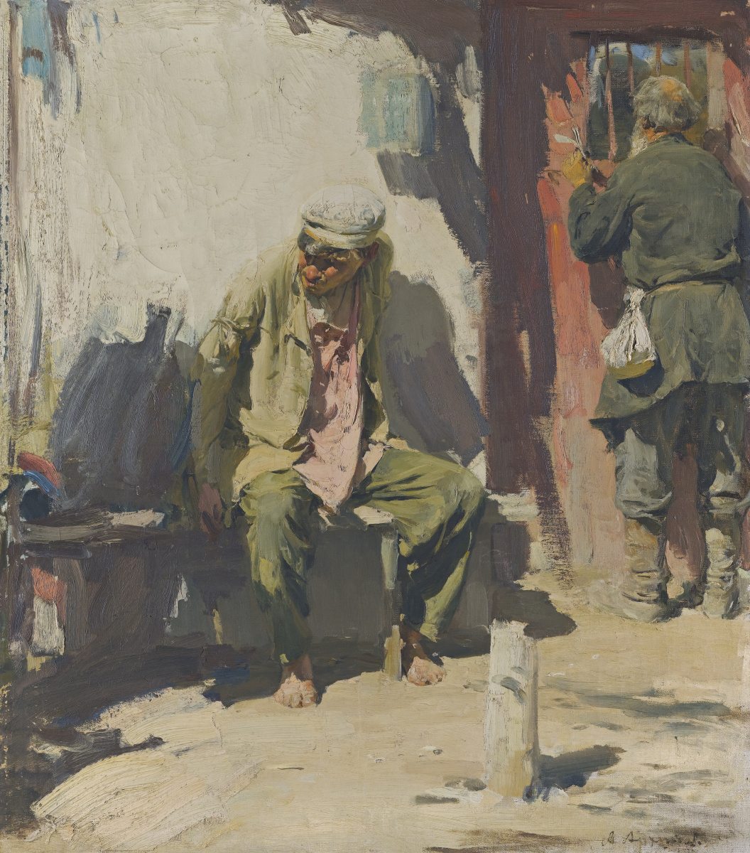 Abram E. Arkhipov. Beggars