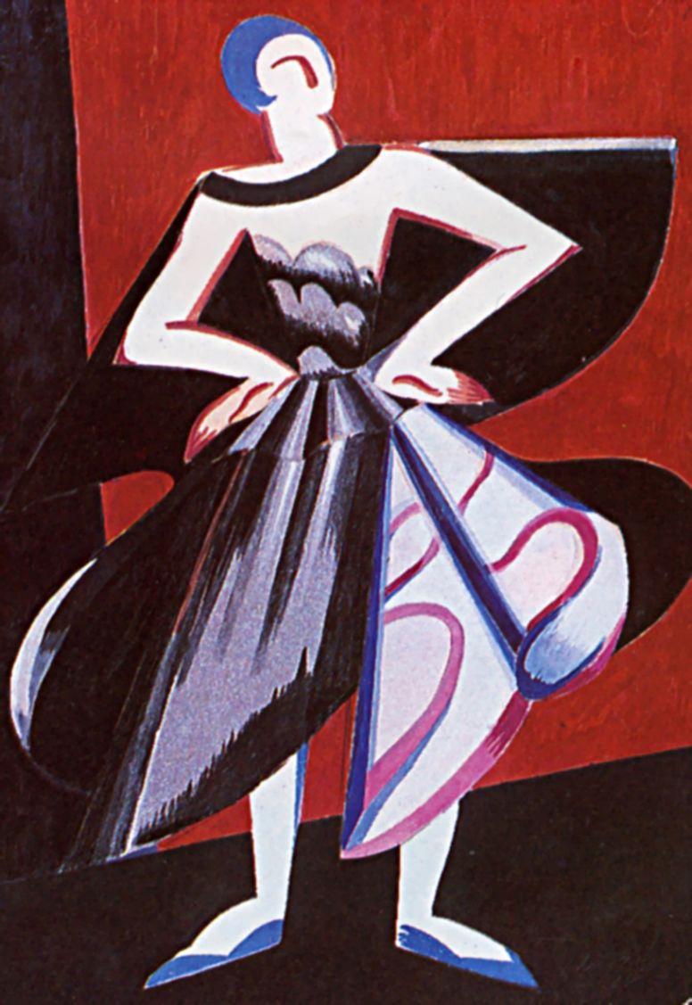 Александра Александровна Экстер. Эскиз женского костюма для испанского танца