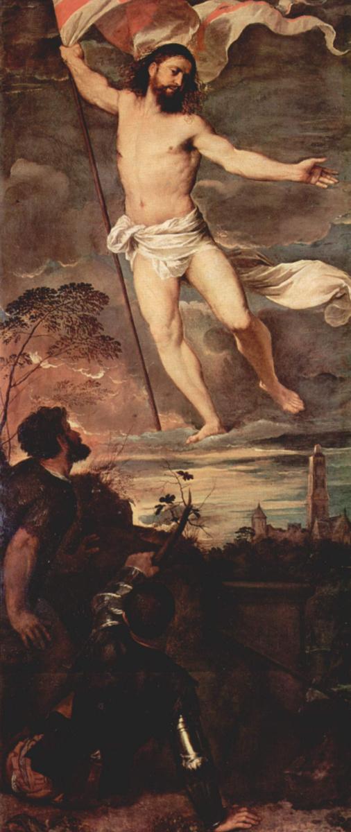 Тициан Вечеллио. Алтарь Аверольди. Фрагмент: Воскресение Христово