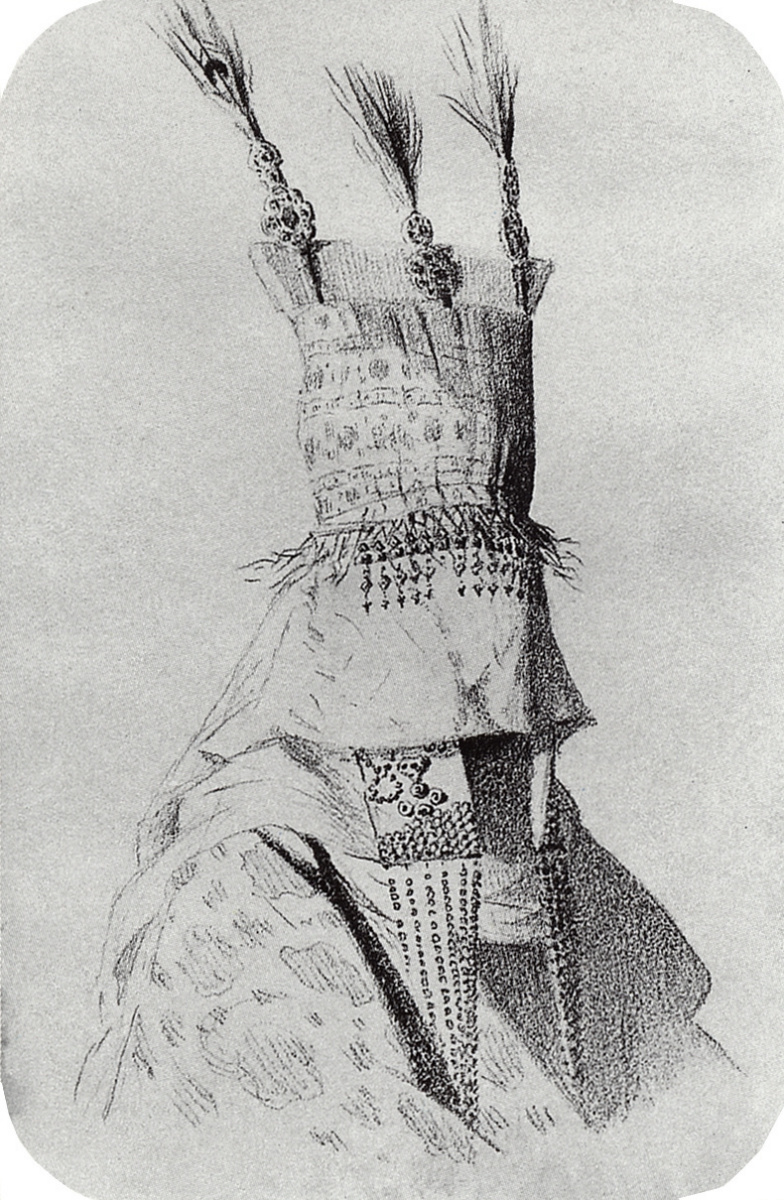 Василий Васильевич Верещагин. Наряд киргизки-невесты с головным убором, закрывающим лицо