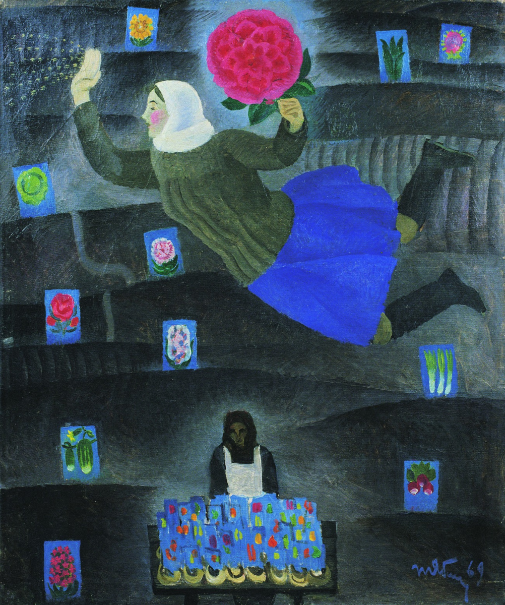 Tetyana Yablonska. Seeds