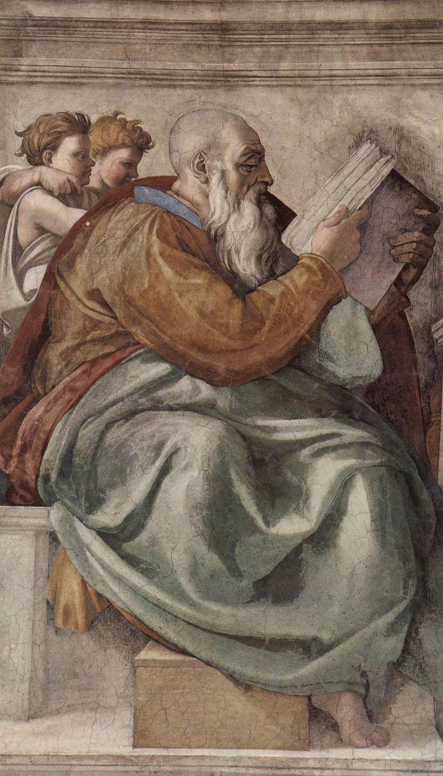 Микеланджело Буонарроти. Пророк Захария