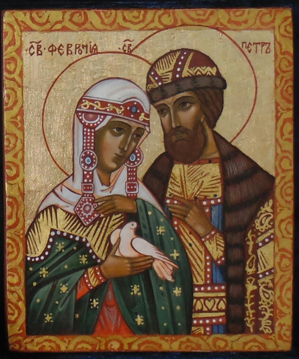 Светлана Фатьянова. Каноничная икона Петра и Февронии