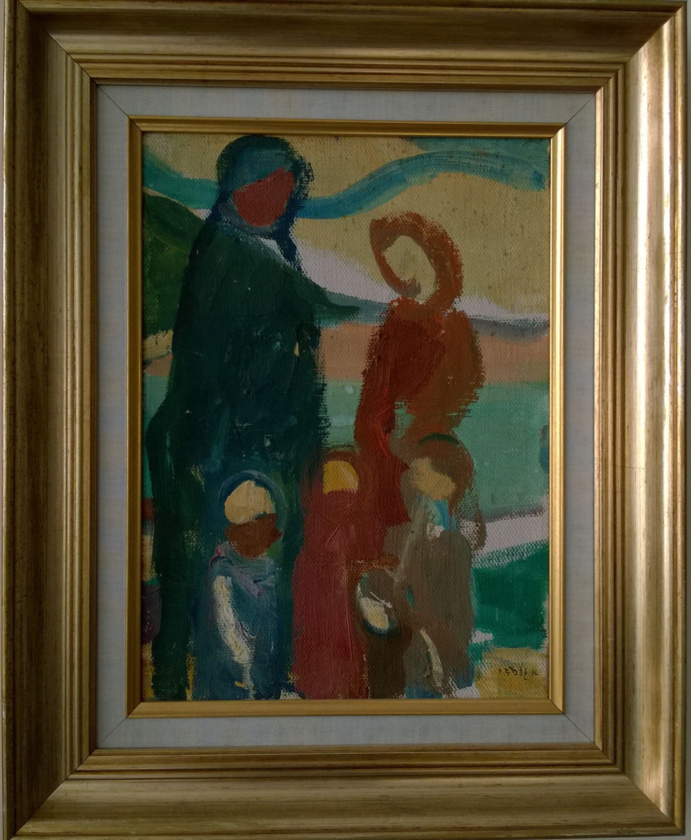 Aaron Giladi. Family