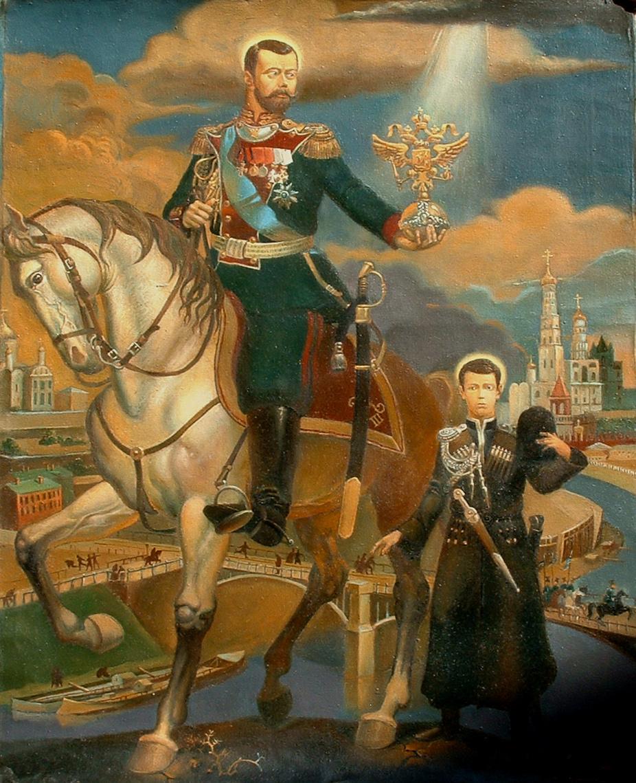 Daniil Litvinov. Портрет Николая 2 с наследником на фоне Москвы