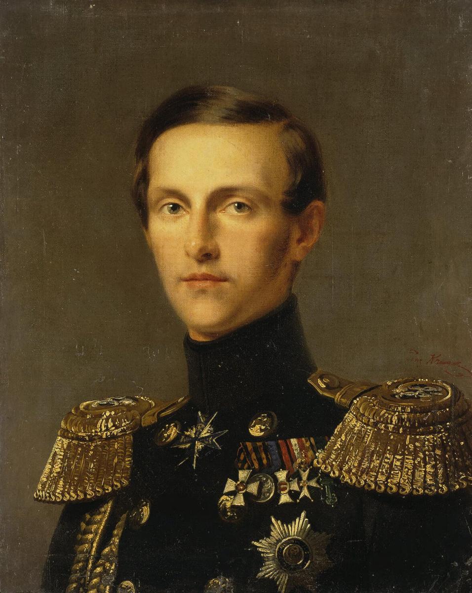 Франц Крюгер. Портрет князя Константина Николаевича