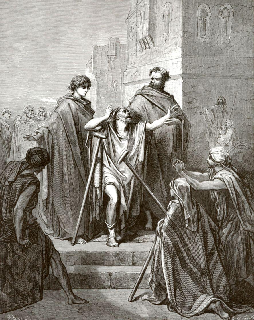 Поль Гюстав Доре. Исцеление хромого Апостолами