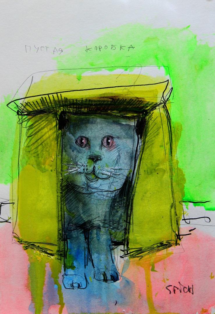 Ilya Pavlovich Spichenkov. Empty box