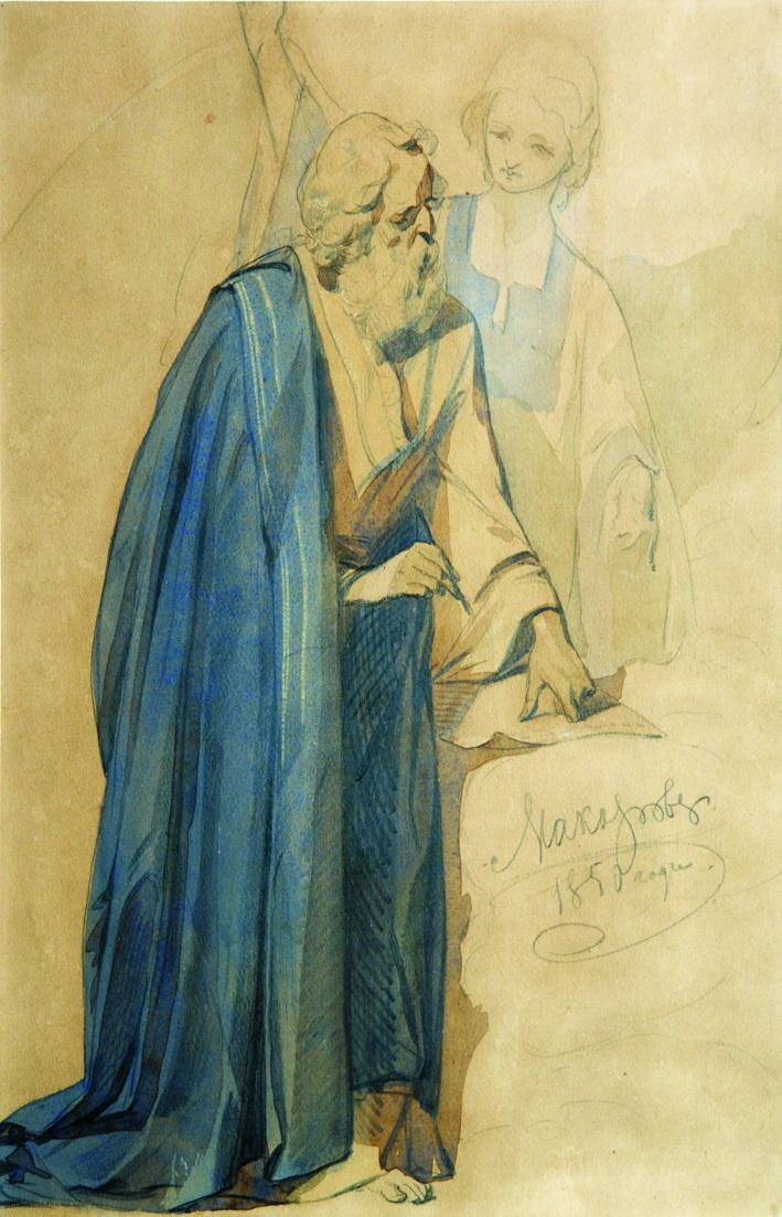 Ivan Kuzmich Makarov. The Evangelist John. 1850 Sketch