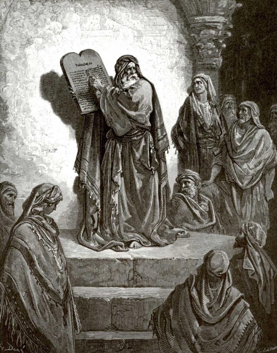 Поль Гюстав Доре. Иллюстрация к Библии: Ездра читает народу Закон