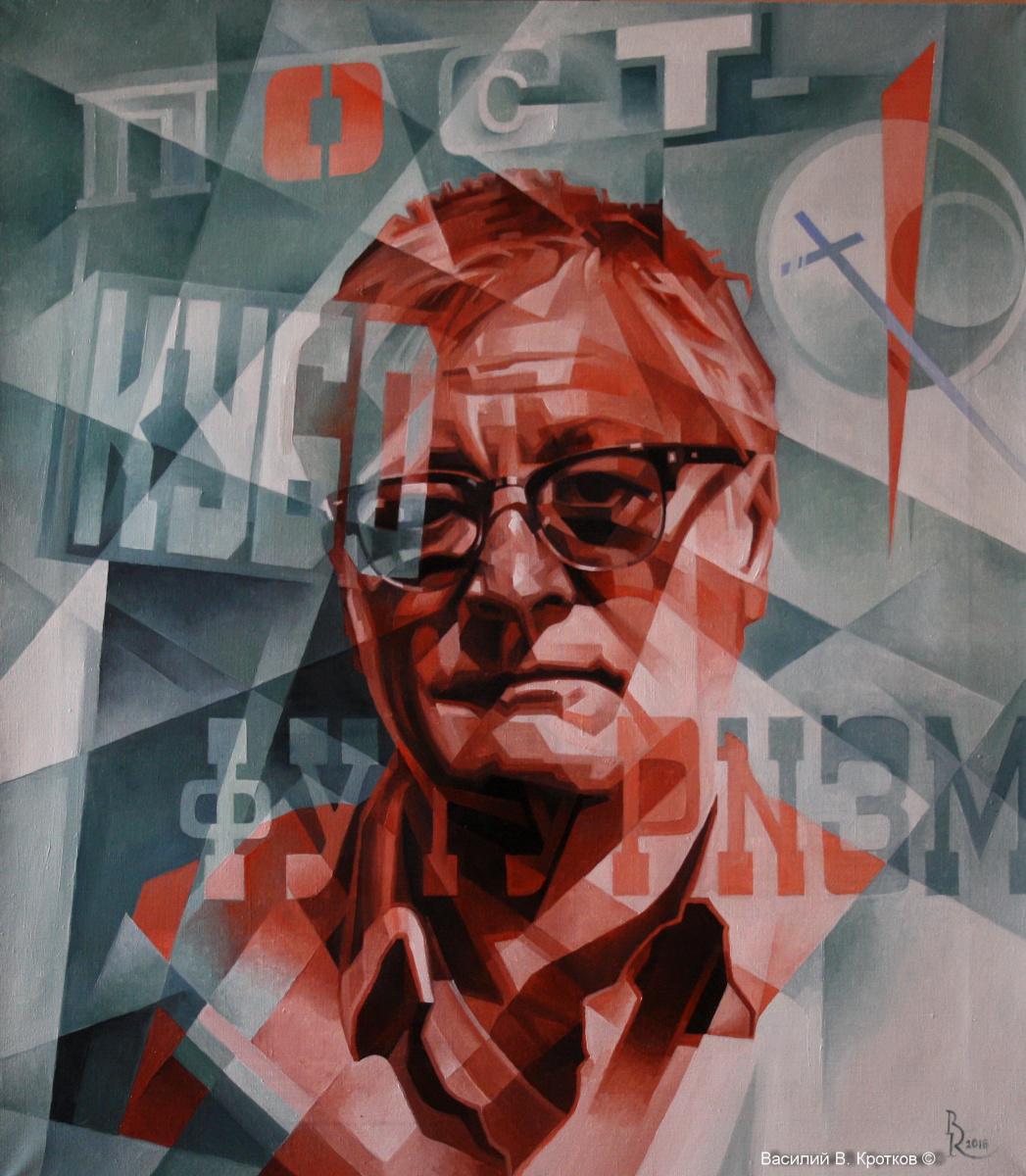 Vasily Krotkov. Self-portrait