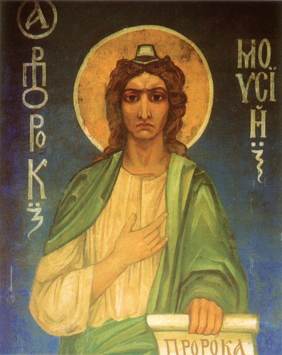 Mikhail Vrubel. The Prophet Moses. Fresco of St. Cyril's Church in Kiev