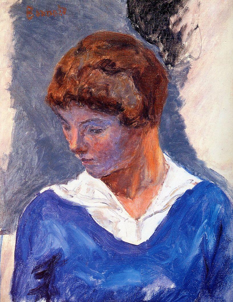 Пьер Боннар. Молодая женщина