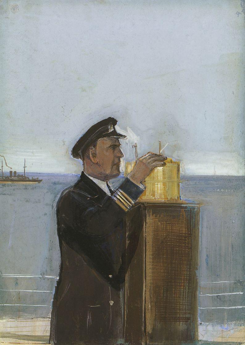 Александр Аркадьевич Лабас. Штурман