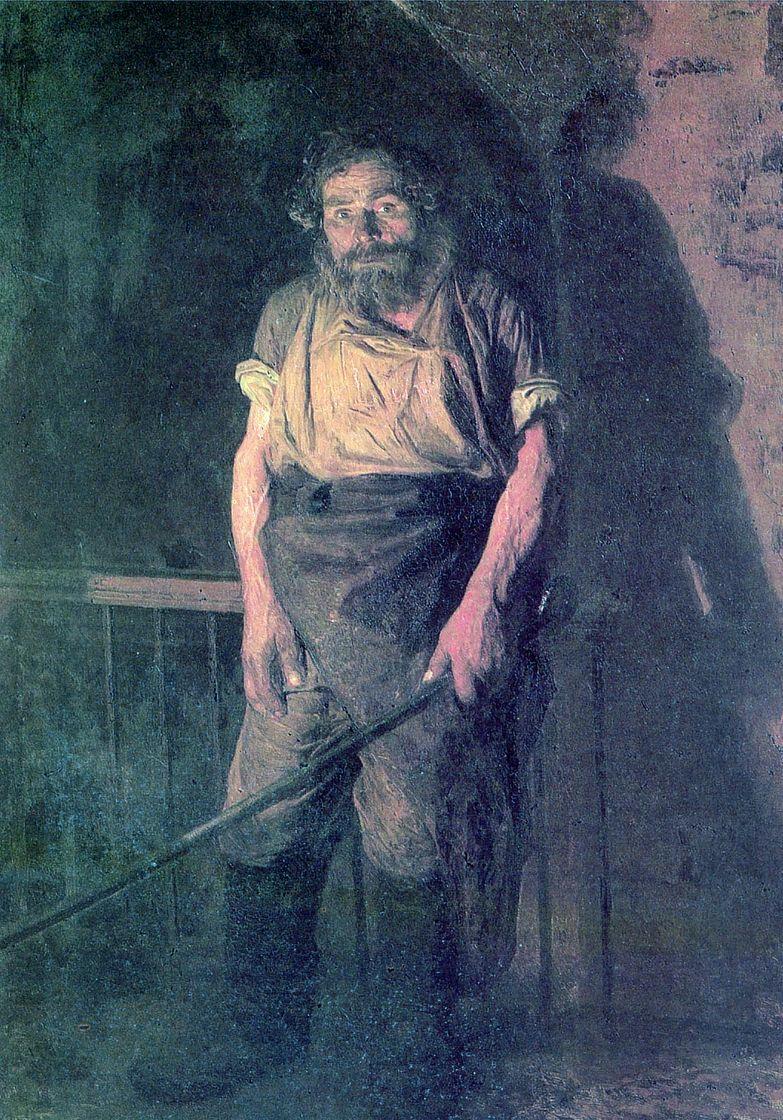 Николай Александрович Ярошенко. Кочегар