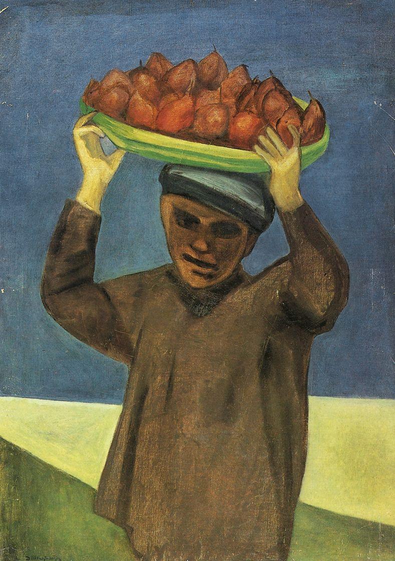 Давид Петрович Штеренберг. Мальчик с грушами