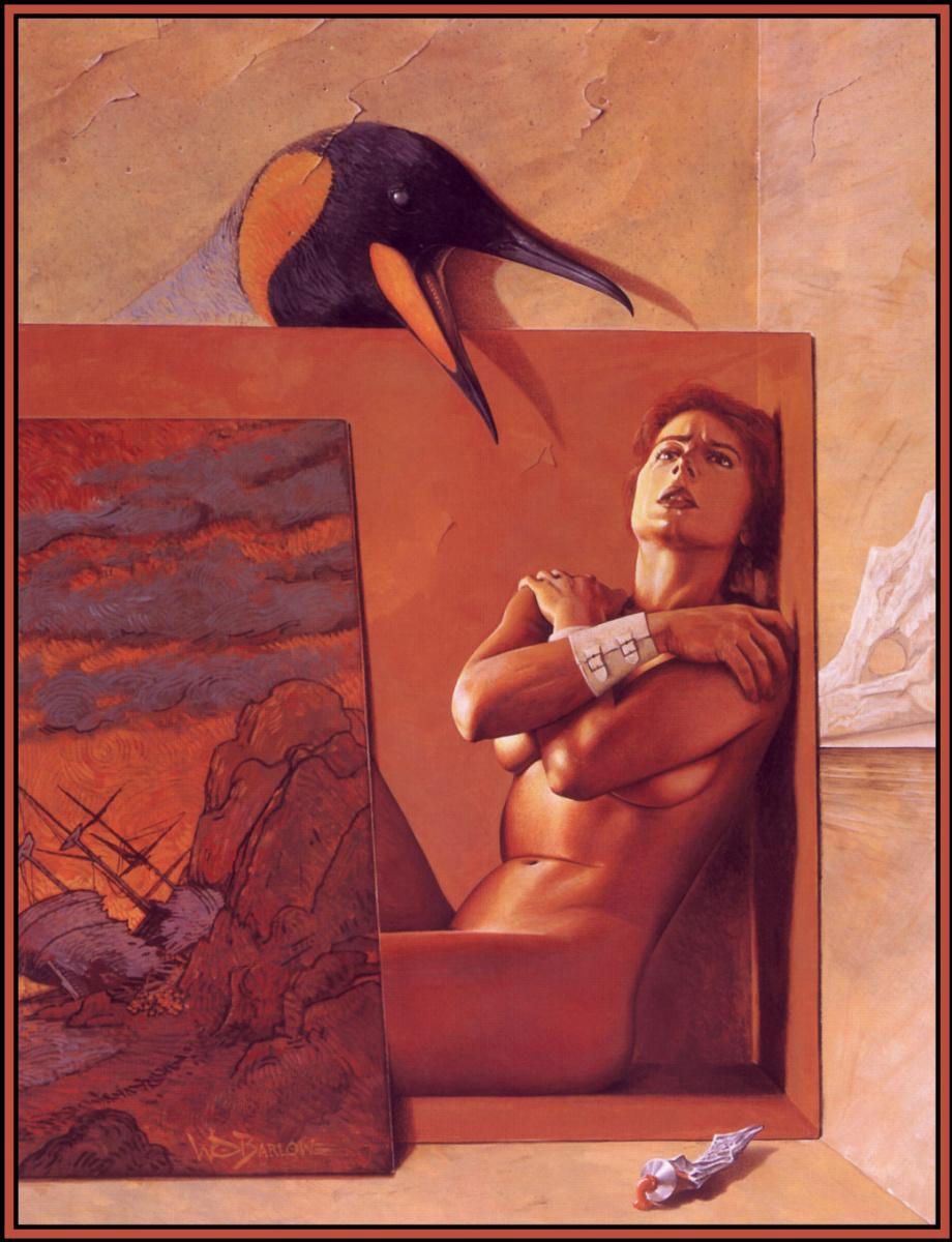 Уэйн Дуглас Барлоу. Книга безумия
