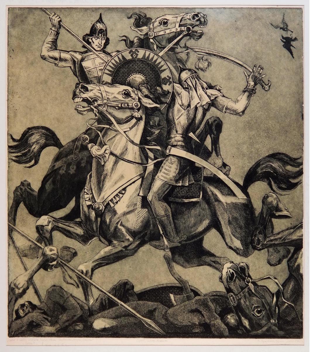 "Victor Georgievich Efimenko. Illustration to the historical epic ""A Word about the regiment of Igor, Igor, son of Svyatoslav, grandson of Oleg"""
