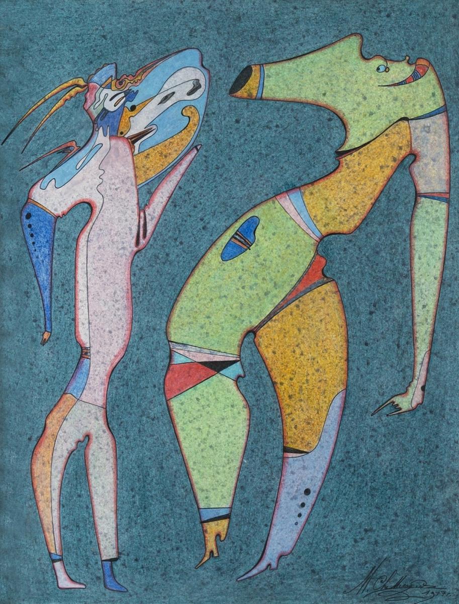 Михаил Шемякин. Метафизические фигуры.  1977