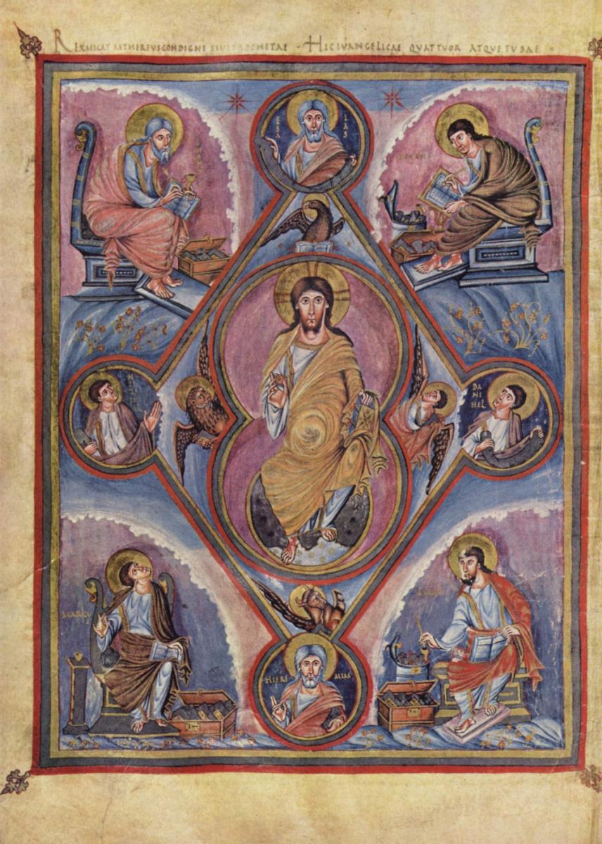 Харегарий. Христос во славе