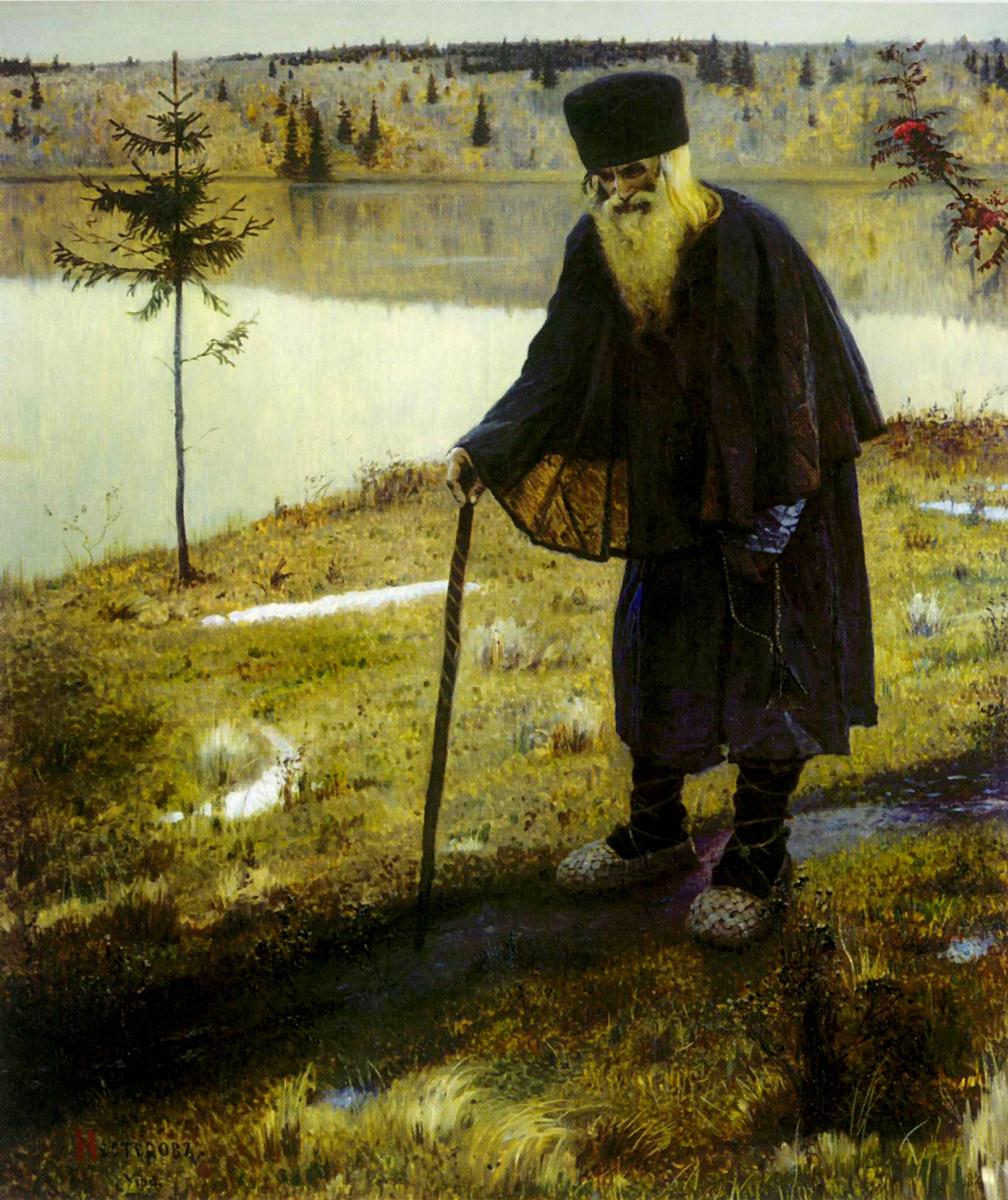 Михаил Васильевич Нестеров. Пустынник