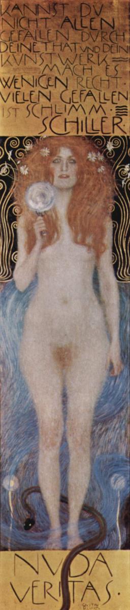 Густав Климт. Обнаженная истина