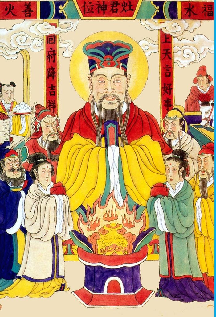 Хан Сюэ Чжун. Сюжет 4