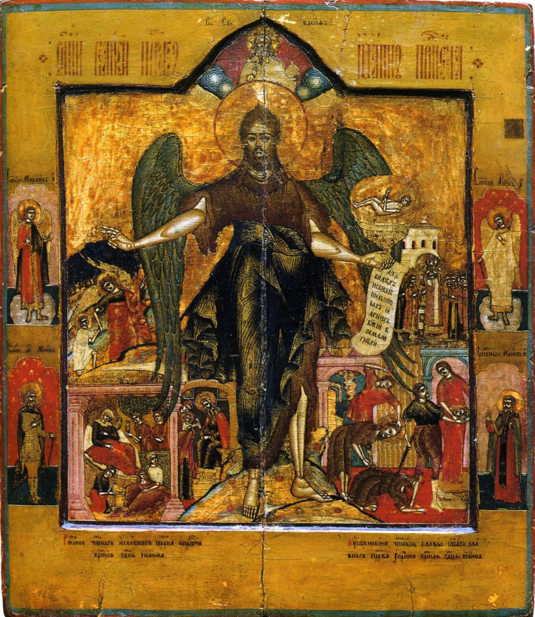 Icon Painting. Sophia the Wisdom of God (Nevyansk)