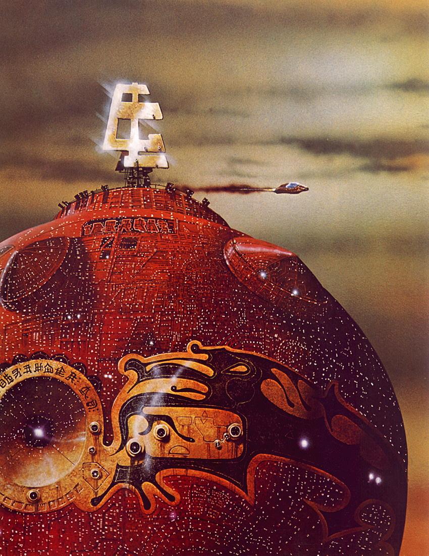 Тони Робертс. Глобус