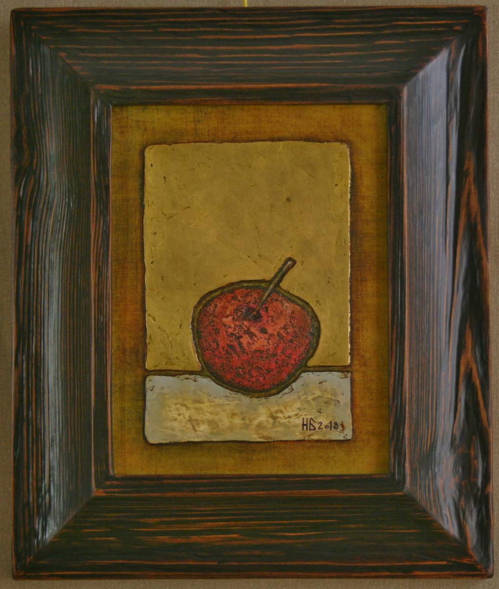 Nikolay Nikolaevich Belonogov. Little apple