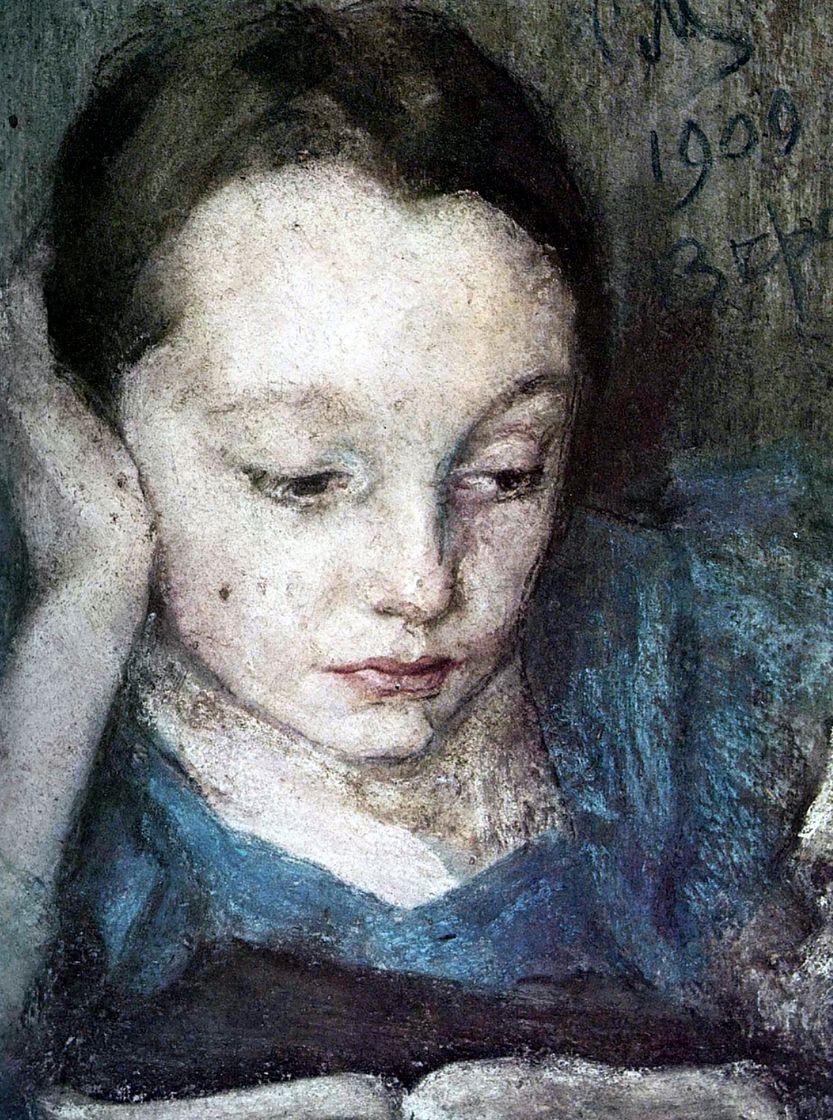 Сергей Васильевич Малютин. Портрет Веры Малютиной