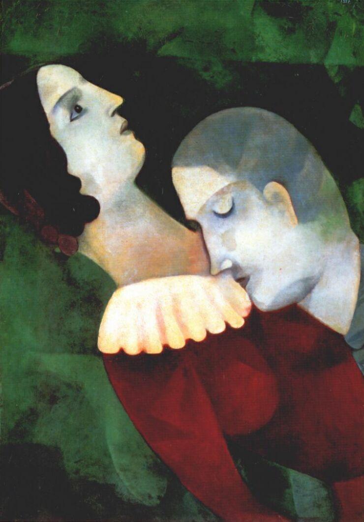 Марк Захарович Шагал. Любители зеленого