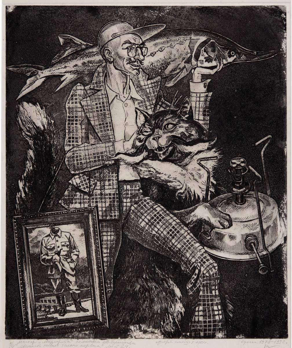 """Victor Georgievich Efimenko. """"The Master and Margarita"""". Based on M. A. Bulgakov. Freshness is only the first. 1978-1992."""
