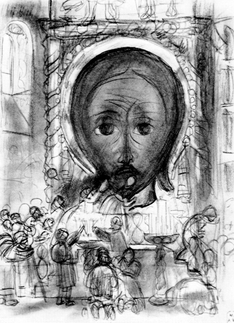 Борис Михайлович Кустодиев. У иконы Спаса