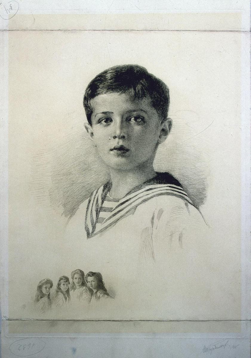 Михаил Викторович Рундальцов. Портрет наследника-цесаревича Алексея Николаевича