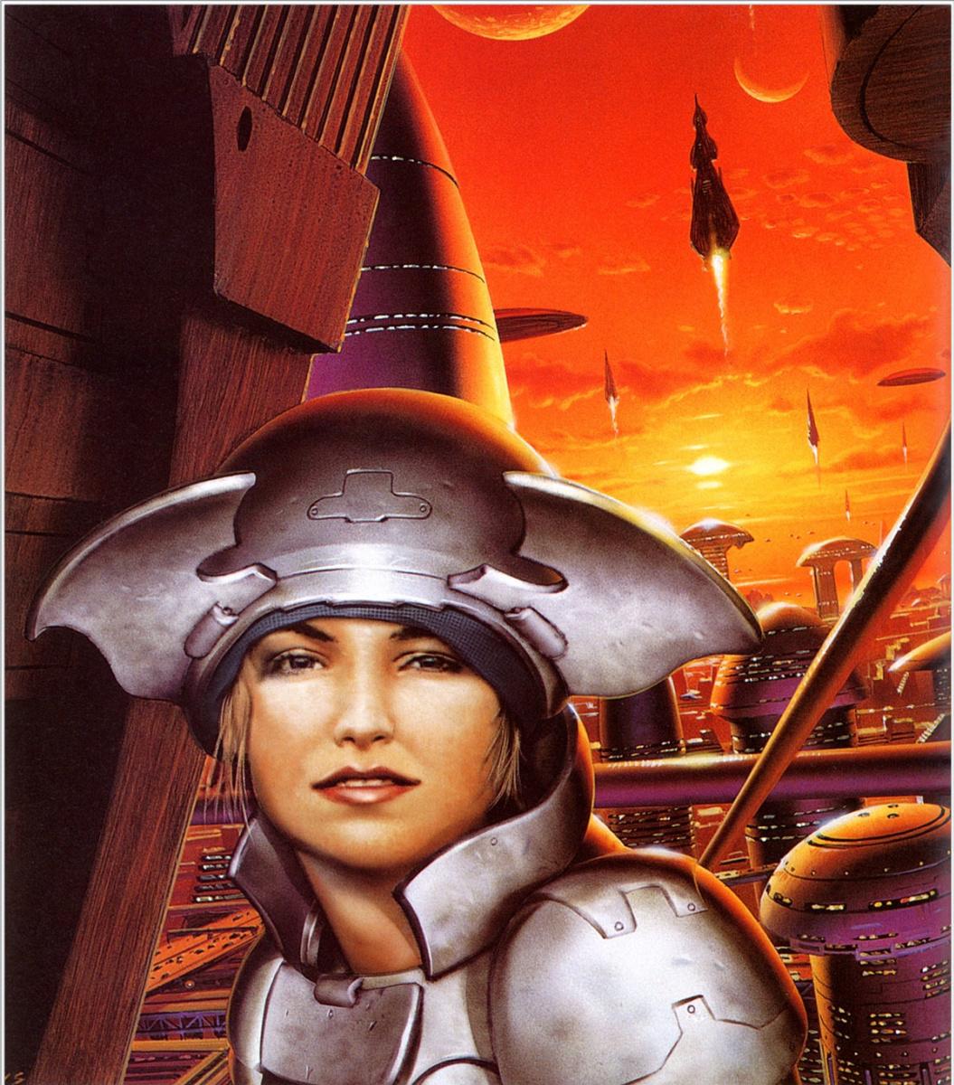 Крис Мур. Вавилонская башня