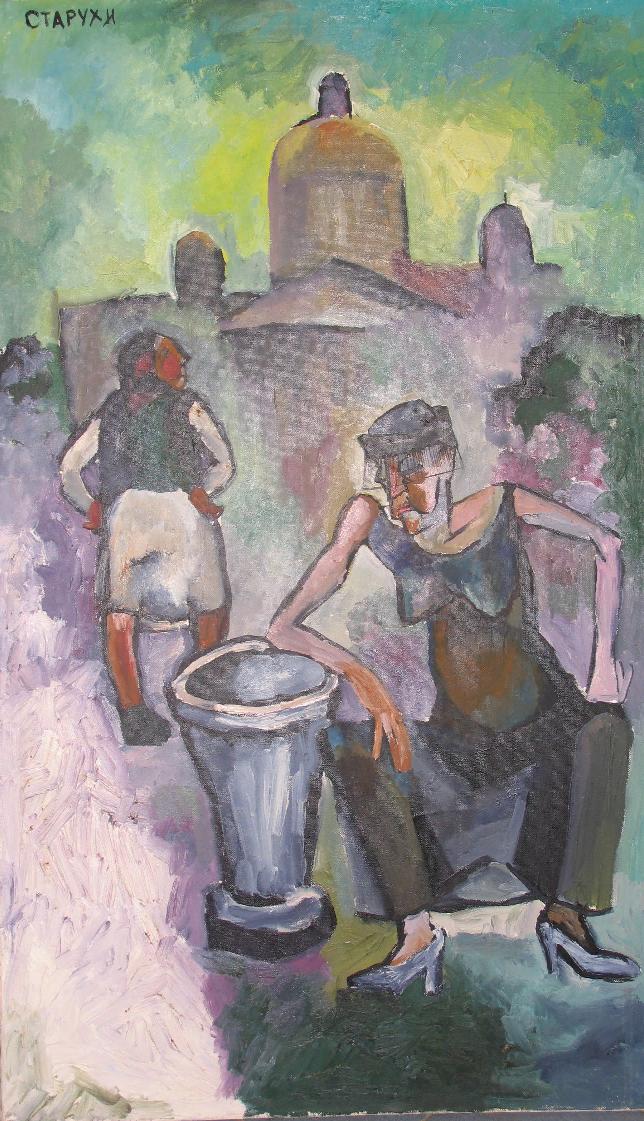 Tatyana Shagova. Old women