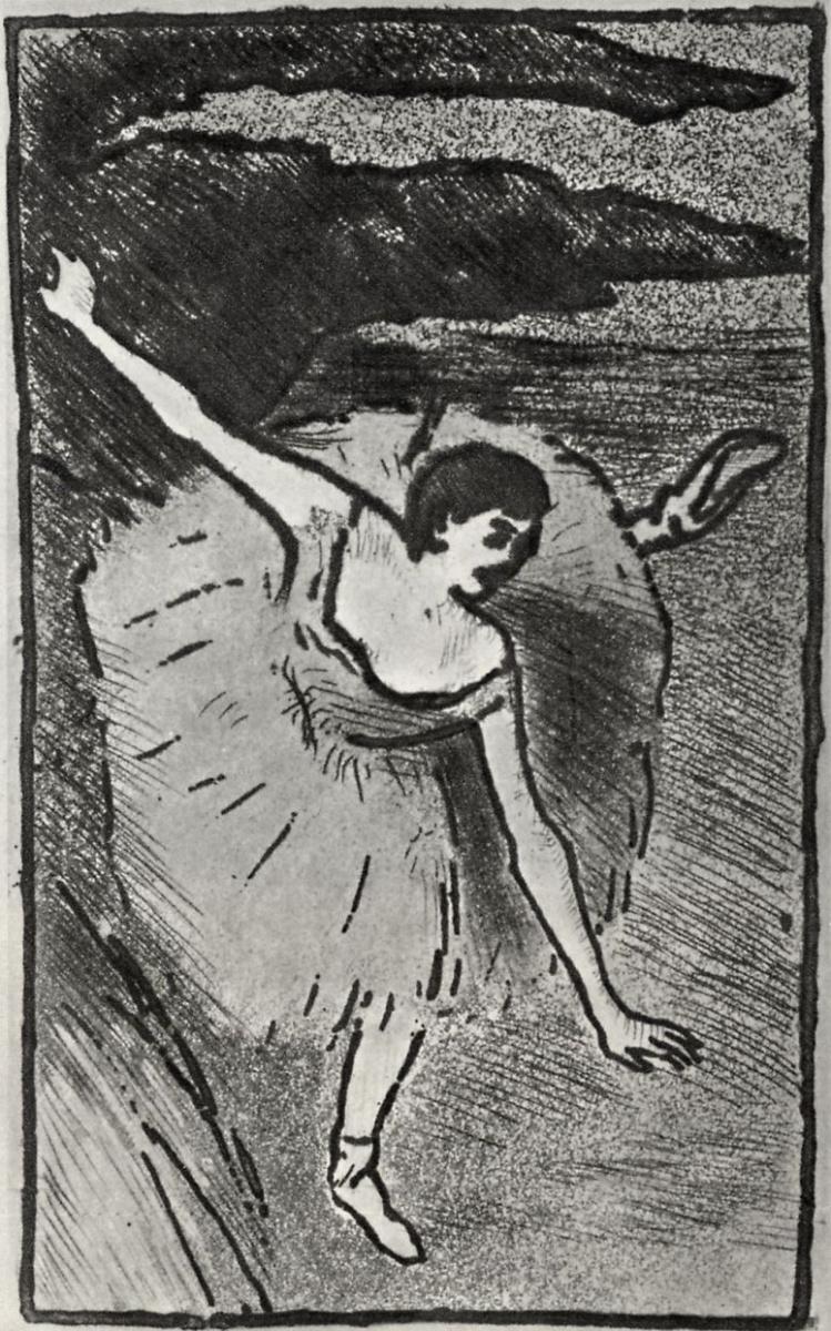 Эдгар Дега. Танцовщица на сцене
