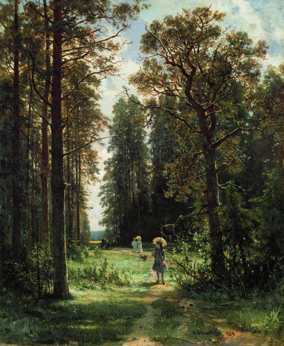 Иван Иванович Шишкин. Дорожка в лесу